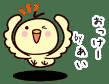 I am Ai 2 sticker #13157657
