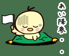 I am Ai 2 sticker #13157658