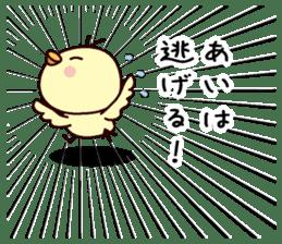 I am Ai 2 sticker #13157659