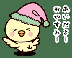 I am Ai 2 sticker #13157661
