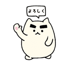Nekomarukun! sticker #13158102