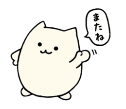Nekomarukun! sticker #13158106