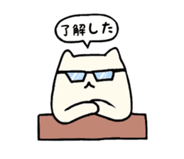 Nekomarukun! sticker #13158110