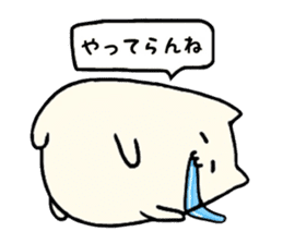 Nekomarukun! sticker #13158116