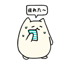 Nekomarukun! sticker #13158119