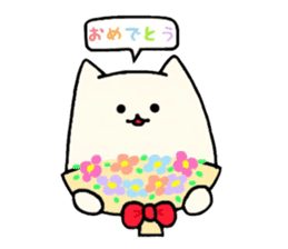 Nekomarukun! sticker #13158124