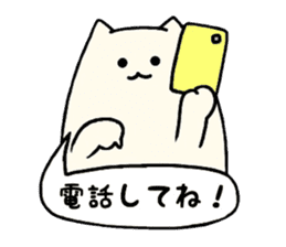 Nekomarukun! sticker #13158127
