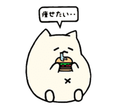 Nekomarukun! sticker #13158129