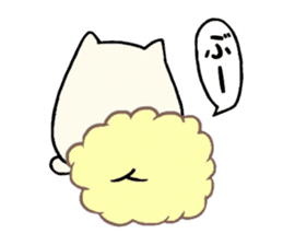 Nekomarukun! sticker #13158131