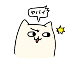 Nekomarukun! sticker #13158138
