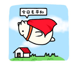 Nekomarukun! sticker #13158141