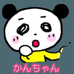 """Kan-Chan"" Panda Sticker"