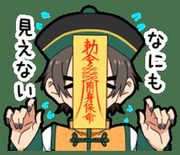 Halloween costume boy sticker #13166334