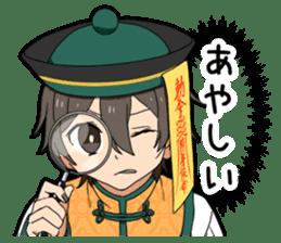 Halloween costume boy sticker #13166335