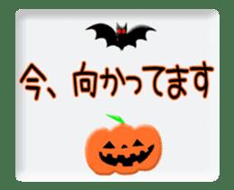 Animated Halloween sticker #13166387