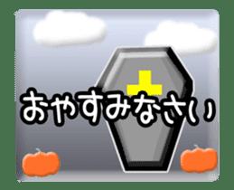 Animated Halloween sticker #13166390
