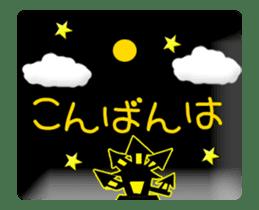 Animated Halloween sticker #13166393