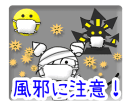Animated Halloween sticker #13166402