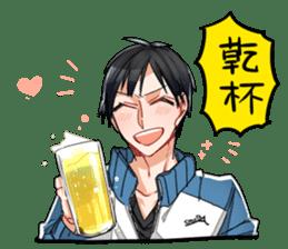 Useless sticker Chibayashi sticker #13169203