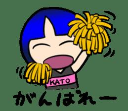 Okappa girl Kato ver.cosplay sticker #13169886