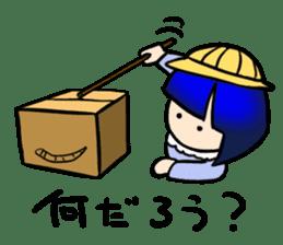 Okappa girl Kato ver.cosplay sticker #13169904