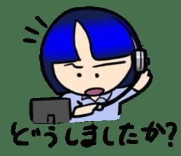 Okappa girl Kato ver.cosplay sticker #13169916