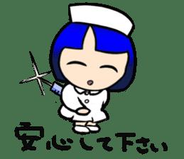 Okappa girl Kato ver.cosplay sticker #13169918