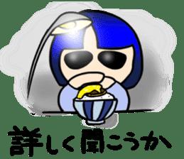 Okappa girl Kato ver.cosplay sticker #13169920