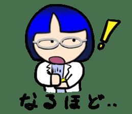 Okappa girl Kato ver.cosplay sticker #13169921