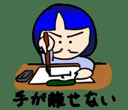 Okappa girl Kato ver.cosplay sticker #13169923