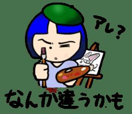 Okappa girl Kato ver.cosplay sticker #13169924