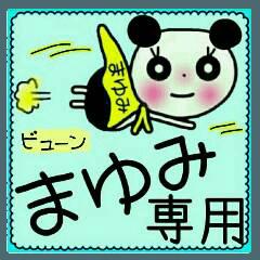 Very convenient! Sticker of [Mayumi]!