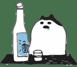 Nyoro cat daily sticker #13175387