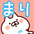 【まり】さんが使う用スタンプ.