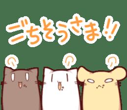 Tamako's Sticker2 sticker #13177230