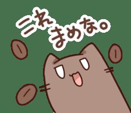 Tamako's Sticker2 sticker #13177261