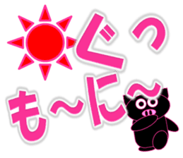 Black Pig(Kurobutataro)2 sticker #13177466