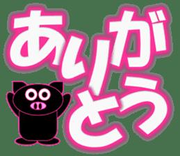 Black Pig(Kurobutataro)2 sticker #13177470