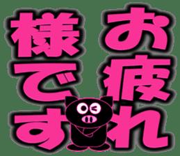 Black Pig(Kurobutataro)2 sticker #13177482