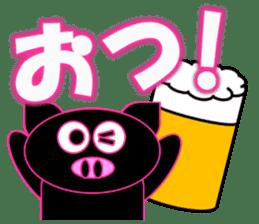 Black Pig(Kurobutataro)2 sticker #13177484