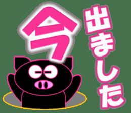 Black Pig(Kurobutataro)2 sticker #13177490