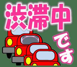 Black Pig(Kurobutataro)2 sticker #13177495