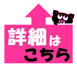 Black Pig(Kurobutataro)2 sticker #13177500