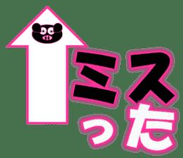 Black Pig(Kurobutataro)2 sticker #13177501