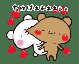 Amore!bears 3 sticker #13179952