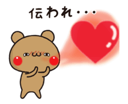 Amore!bears 3 sticker #13179962