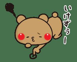 Amore!bears 3 sticker #13179964