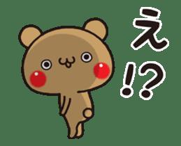 Amore!bears 3 sticker #13179969