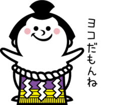 Peanut Yama and The World of Sumo sticker #13186971