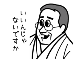 Peanut Yama and The World of Sumo sticker #13186975